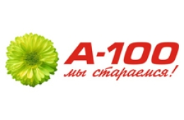 Сеть АЗС А-100