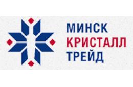 Минск Кристалл Трейд