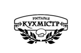 Кухмiстр