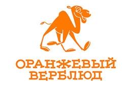 Оранжевый Верблюд