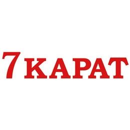 7Карат