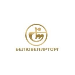 БелЮвелирТорг