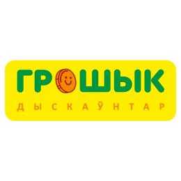 Грошык