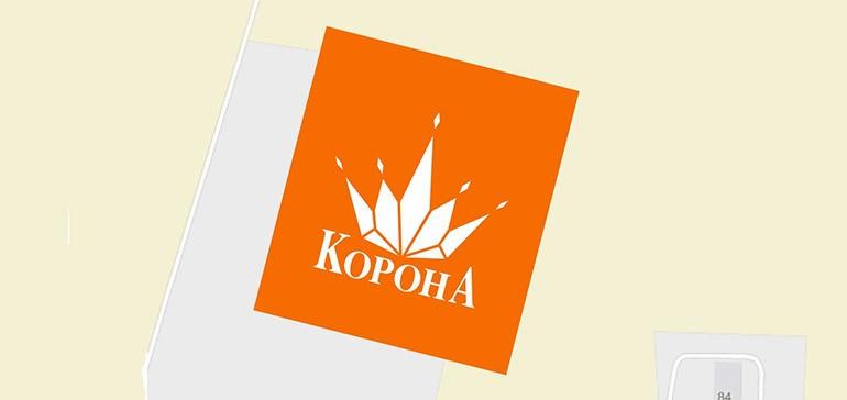 В Курасовщине открылась новая «Корона»