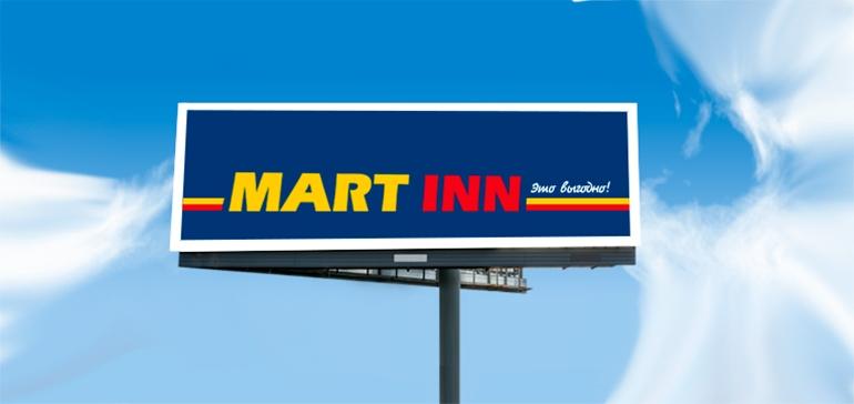 Maxima обвинила владельцев белорусской сети Mart Inn в присвоении интеллектуальной собственности