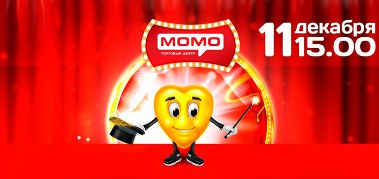 ТЦ «МОМО стал самым крупным объектом компании «Белвиллесден» стоимостью $68 млн