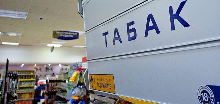 Розничная торговля табачными изделиями в рб сигареты купить цена за пачку