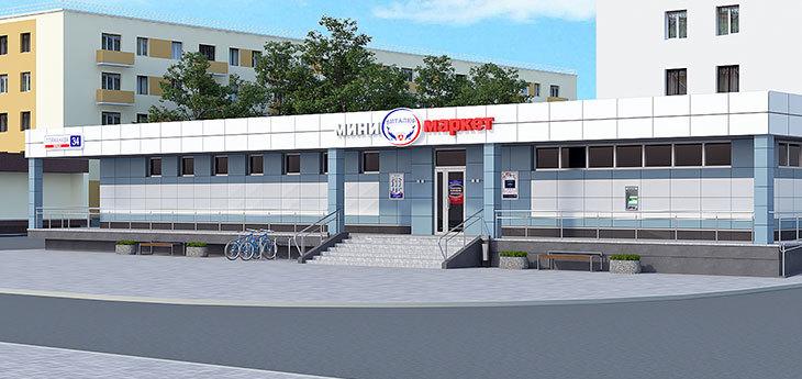 «Виталюр» 10 июля открыл в Минске 55-й магазин своей сети (фото)