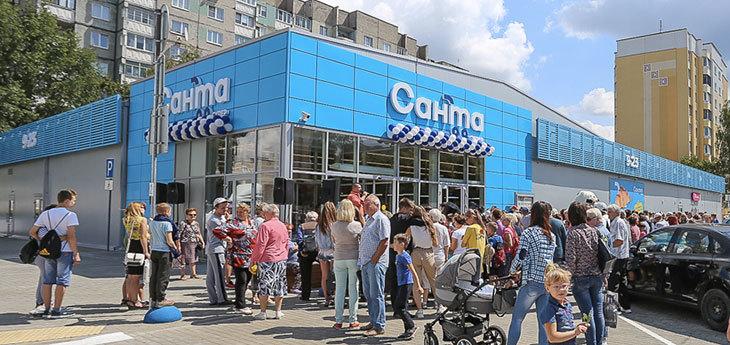Торговая сеть «Санта» открыла новый магазин в Барановичах