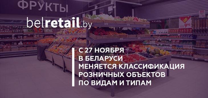 Розничная торговля табачными изделиями в рб сигареты белорусские купить в вологде