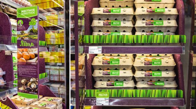 Местное известное сеть гипермаркетов Green Fabula Branding