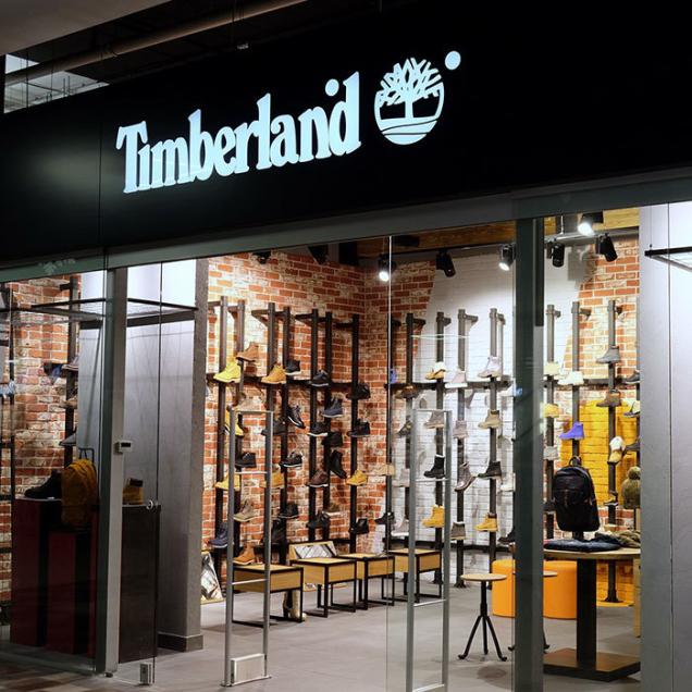 В торговом центре «Замок» открылся первый монобрендовый магазин ... 6c36a8a1c890b