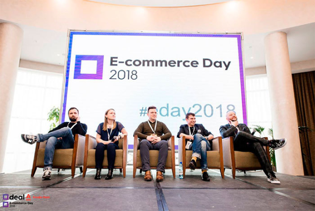 Конференция E-commerce Day 2018