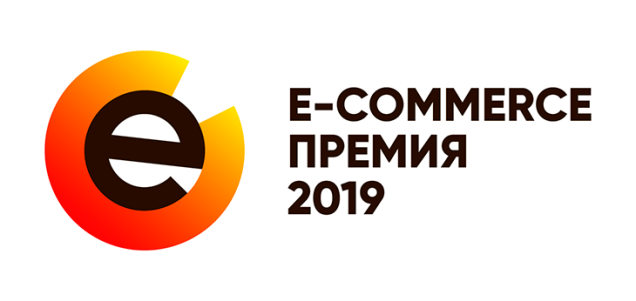 E-commerce премия