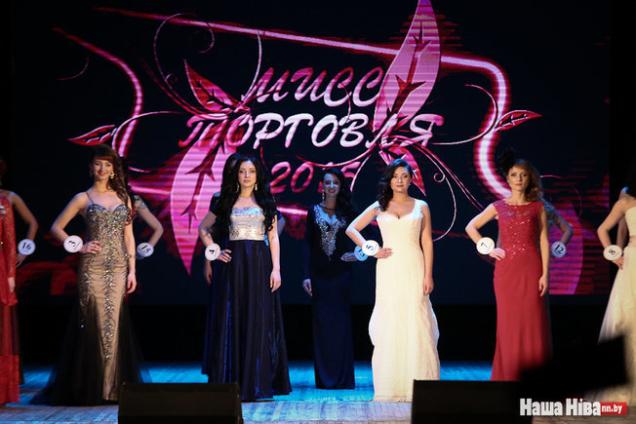 Выступления на конкурсе мисс