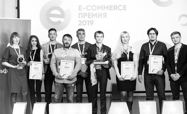 E-commerce Премия 2019 в Беларуси e-awards.by E-commerce Day 2019