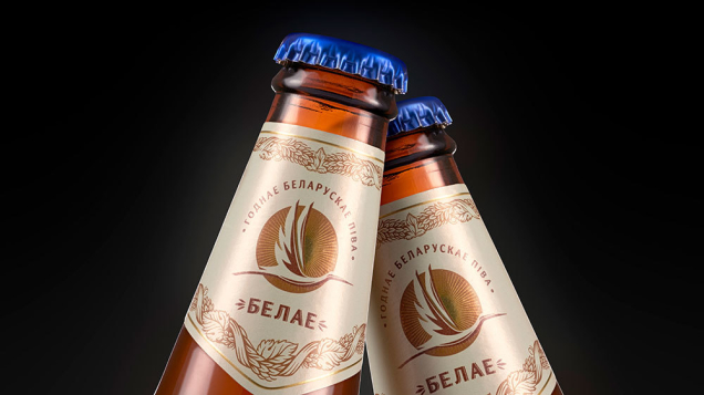 Новый сорт пива «Белае» в портфеле «Рэчыцкае»