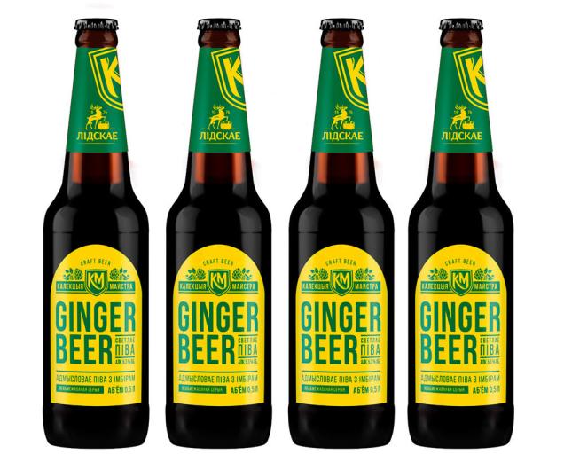 «Лидское пиво» вернуло потребителям имбирное пиво Ginger Beer