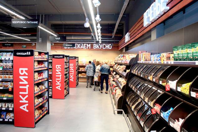 В центре Могилева открылся очередной супермаркет «Соседи»