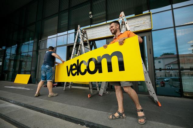 Провайдер телеком-, ИКТ- и контент-услуг velcom