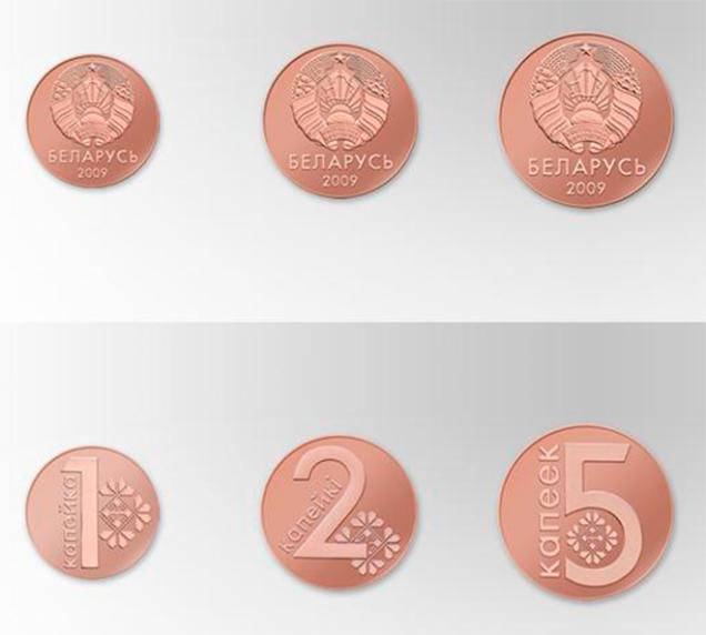 Новые белорусские копейки фото советский рубль фото монеты