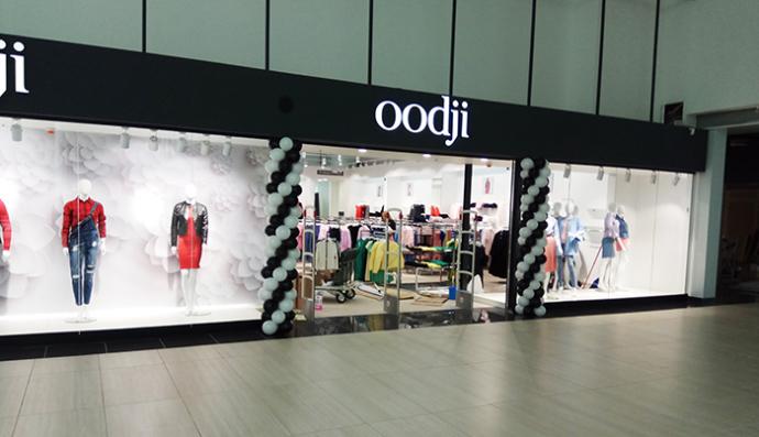 Грин Сити Магазины Одежды