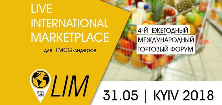 Live International Marketplace 2018